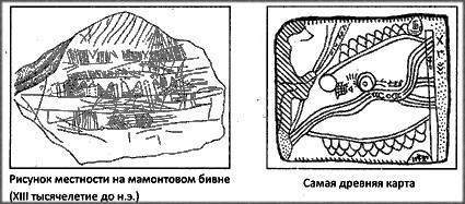 Рис.18.jpg