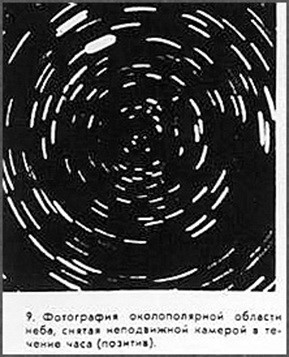 рис.1.jpg